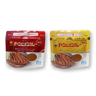 【ふるさと納税】チャンピオンカレー 冷蔵カレーパック180g(1人分)×8個詰め合わせ【1205192】