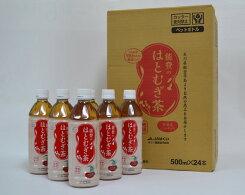 【ふるさと納税】No.020能登のはとむぎ茶500ml