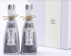【ふるさと納税】No.076柚子ポン酢2本セット