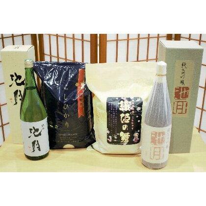 【ふるさと納税】中能登産 コシヒカリと池月地酒セット:石川県中能登町