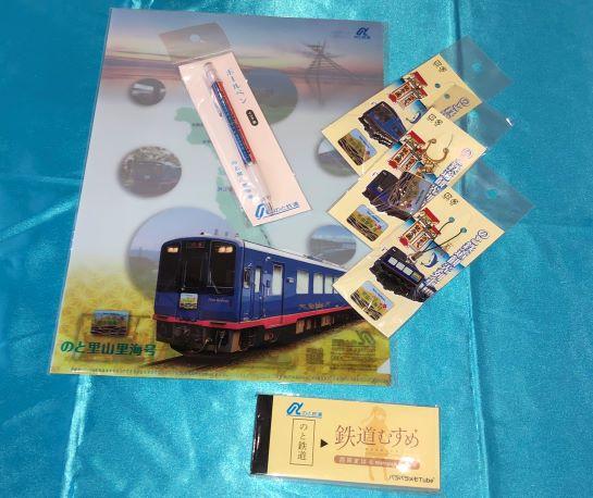 【ふるさと納税】観光列車グッズセット