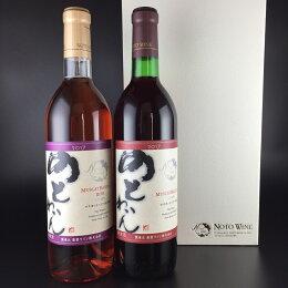 能登ワイン2本セットB