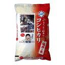 【ふるさと納税】福井県産コシヒカリ 10kg 【お米・コシヒカリ】