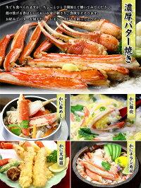 【ふるさと納税】【お刺身OK】甲羅組のカット生ずわい蟹700g 【蟹・カニ・魚貝類】