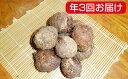 【ふるさと納税】上庄の里芋シリーズ 3回お届け 【野菜・根菜...