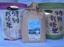 【ふるさと納税】大野のお米食べ比べセット 【米・精米/コシヒ...