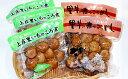 【ふるさと納税】大野を代表するふるさとのお惣菜 里芋の煮っこ...