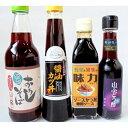 【ふるさと納税】福井の名物を自宅で「調味料セット」 【ドレッ...