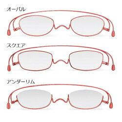 【14P】薄さ2mmの老眼鏡『Paperglass(ペーパーグラス)』