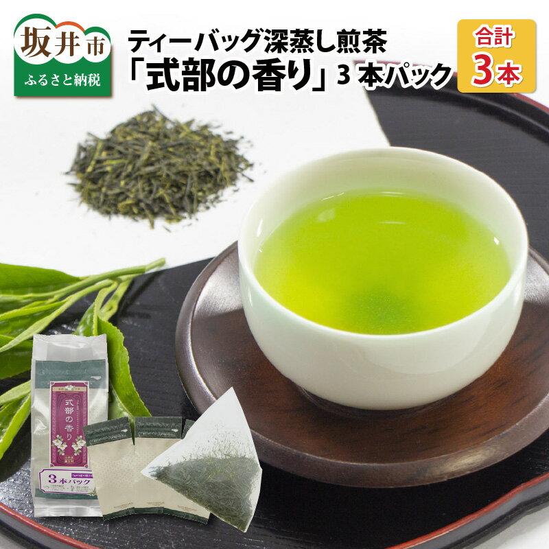 茶葉・ティーバッグ, 日本茶  16P 3