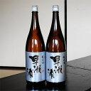 【ふるさと納税】【早瀬浦】純米酒1800ml(2本)(のし無し)【1022436】
