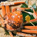 【ふるさと納税】越前ガニ 400g〜500g1杯 【ずわい蟹...