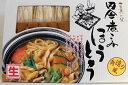 【ふるさと納税】 山梨 ほうとう 甲州名物 郷土料理 生麺