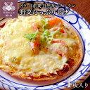 【ふるさと納税】野菜 やさい たっぷり ピザ 無添加 自家製 手作り k139-015 送料無料 1