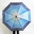 【ふるさと納税】高級雨傘「富士山」