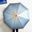 【ふるさと納税】高級雨傘「富士と水」