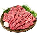 【ふるさと納税】山梨ブランド【甲州ワインビーフ】赤身焼肉用 ...