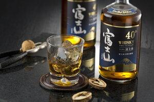 【ふるさと納税】富士山ウイスキー 700ml 2本セット(クラウドファンディング対象)