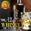 【ふるさと納税】 富士山ウイスキー700ml 12本セット ...