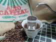 【ふるさと納税】富士山麓ぶれんど ドリップバックコーヒー3種セット