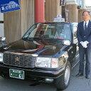 【ふるさと納税】観光 チケット タクシー 富士吉田市 おもてなし 4時間 コース チケット 利用券 優待券