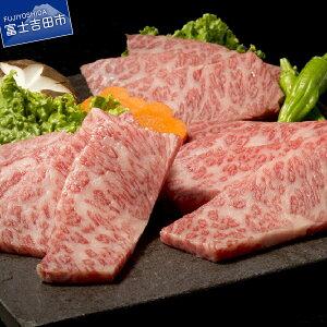 【ふるさと納税】 牛肉 ビーフ カルビ ステーキ 霜降り 富士山麓牛 サーロインステーキ&霜降りカルビセット 送料無料