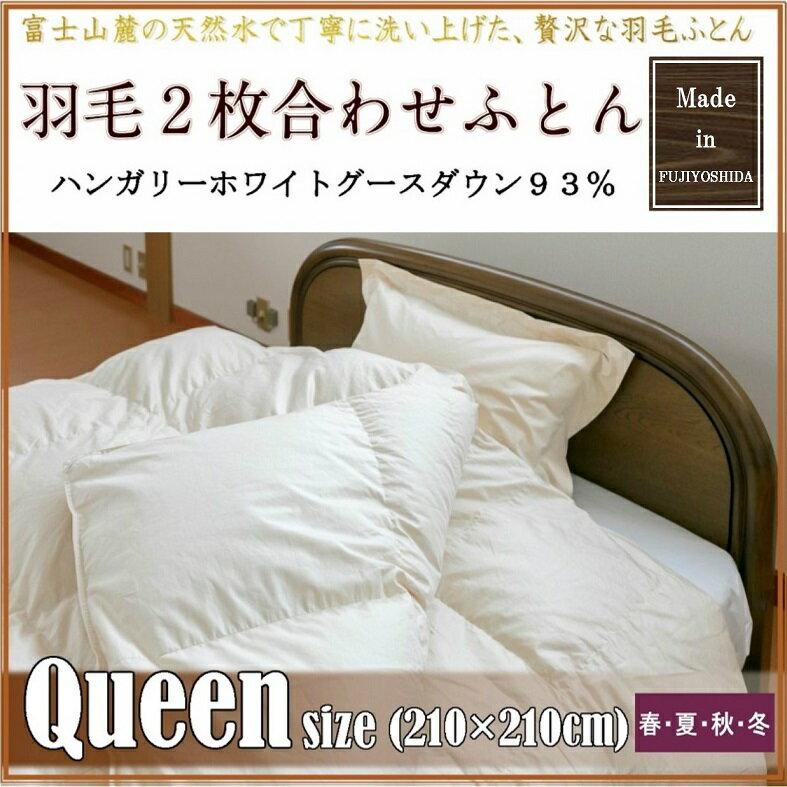 寝具, 掛け布団  100 2 93 210210 2