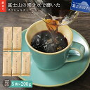 【ふるさと納税】 【訳あり】 コーヒー 豆 1kg (200