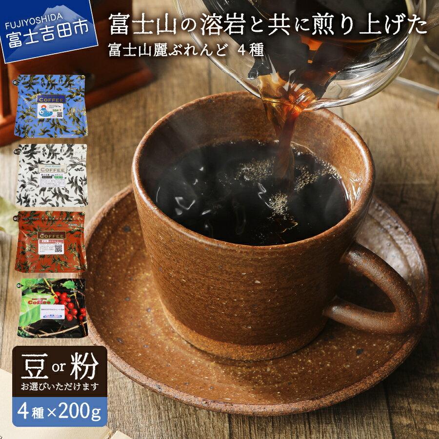 コーヒー, コーヒー豆  4 () ()