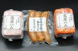 【ふるさと納税】幻の豚!富士湧水ポークハムセット 豚肉 肉 ポーク 送料無料 詰合せ 国産 ブランド バーベキュー 青空レストラン