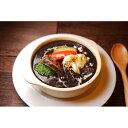 【ふるさと納税】【美味しい森林保全】黒い牛タンシチュー&黒いハンバーグトマト煮(4食セット)【キコリの炭】