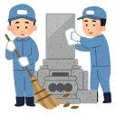 【ふるさと納税】シルバー人材センター お墓清掃代行サービス