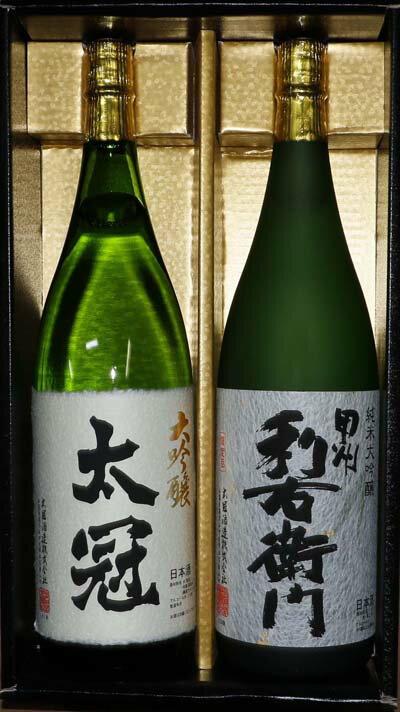 【ふるさと納税】日本酒 大吟醸2本セットの商品画像