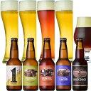 【ふるさと納税】 ビール 酒 清里 ロック 「八ヶ岳ビール ...