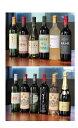 【ふるさと納税】【12回定期便】山梨県産 ワイン定期便 毎月...