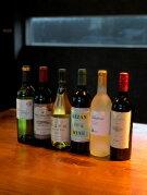 ワイン定期便毎月飲み比べ12本PresentsbyKaterial