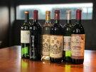 甲斐市産赤白ワイン飲み比べ6本セットPresentsbyKaterial