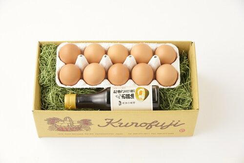 有機JAS認証リアルオーガニック卵のセット(甲斐B-5)