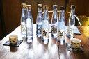 【ふるさと納税】山梨地酒 名山の水 山の酒 純米酒飲み比べ ...