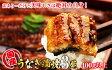 【ふるさと納税】訳あり山梨県産富士山脈の地下水うなぎの蒲焼3尾400g以上+100g肝焼きセット