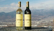 B-603.勝沼ぶどうの丘推奨ワイン白赤セット