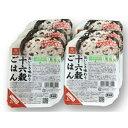 【ふるさと納税】十六穀ごはんレンチンパック 24食分 【雑穀...