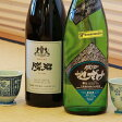 【ふるさと納税】一升瓶ワイン2本セット(TO−51)驚きのビッグサイズ一升瓶!毎日気軽にたっぷり飲める
