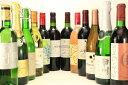【ふるさと納税】【シニアソムリエ セレクト】山梨県産ワイン1...