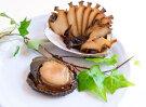 国産黒あわび使用肝つきあわび煮貝2個入