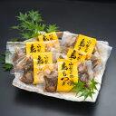 【ふるさと納税】山梨の鳥もつ煮 180g×6袋(冷凍)