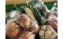 【ふるさと納税】山梨県産朝採れ野菜等詰合せ(8〜12種類)