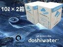 【ふるさと納税】【山梨 道志村の天然水】doshiwater BIB20L(10ℓ×2箱) 大好評の大容量サイズ!
