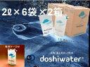 【ふるさと納税】【山梨 道志村の天然水】doshiwater...
