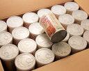 【ふるさと納税】No.191 米粉でつくった乾パン缶入1ケー
